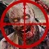 Dead City Zombie Shooter